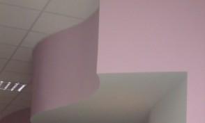 2006---Centro-Socio-Sanitario-Alviano-TR-VARIE_035_001